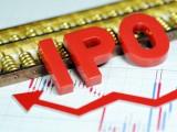 invest ipo broker