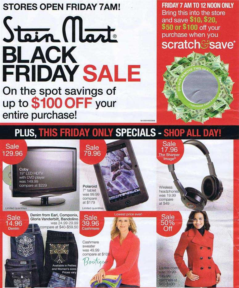 About Stein Mart 12 Hour Sale TV Commercial, 'Save More With Coupon'
