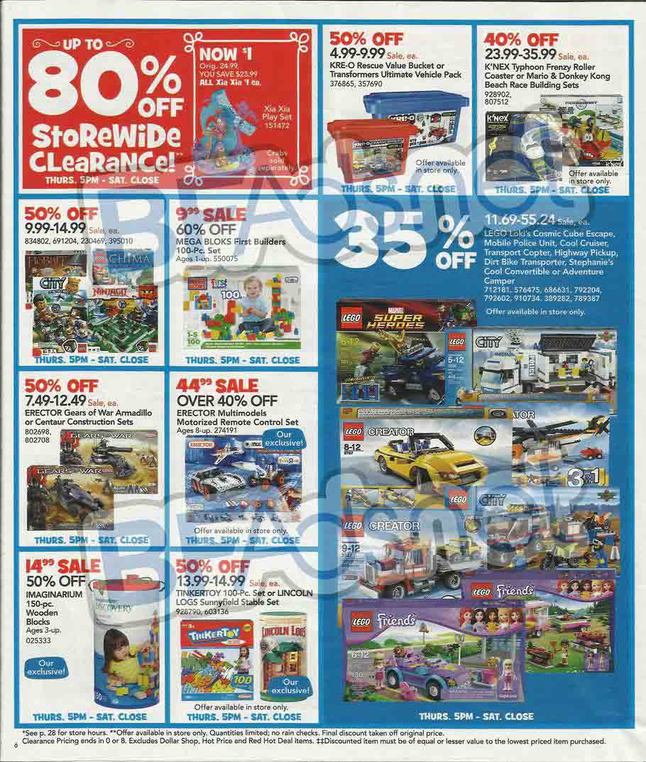 Toys R Us Black Friday 2013 Ad Find The Best Toys R Us Black - Toys-r-us-black-friday-store-map
