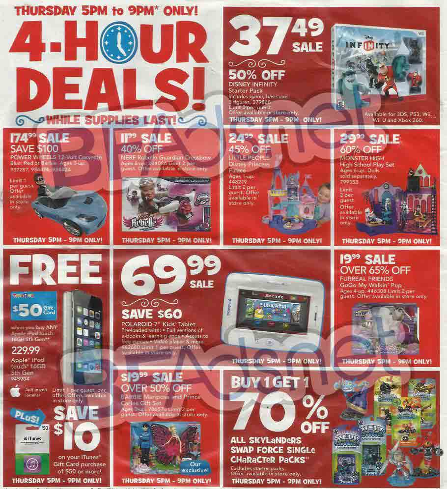 toys r us black friday 2013 ad find the best toys r us black friday deals and sales. Black Bedroom Furniture Sets. Home Design Ideas