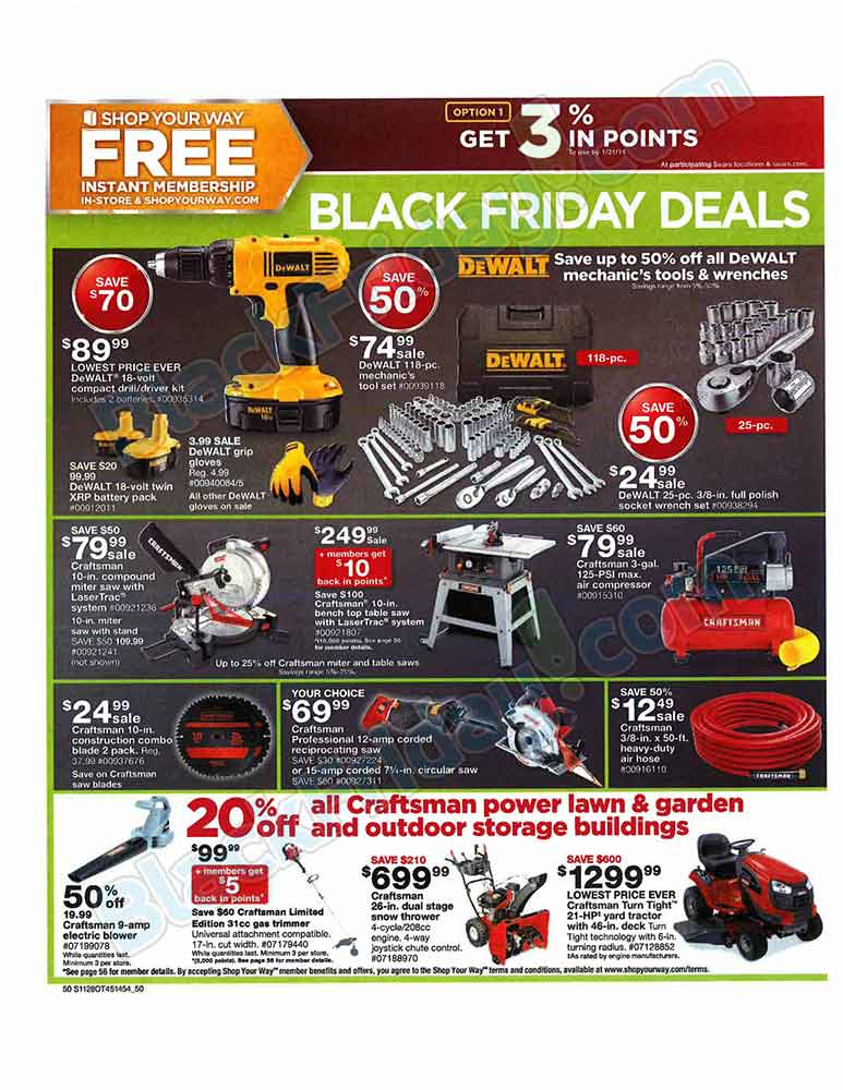 sears black friday 2013 ad - find the best sears black friday deals ...