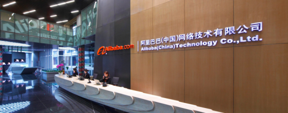 Alibaba: If You Invest After The IPO