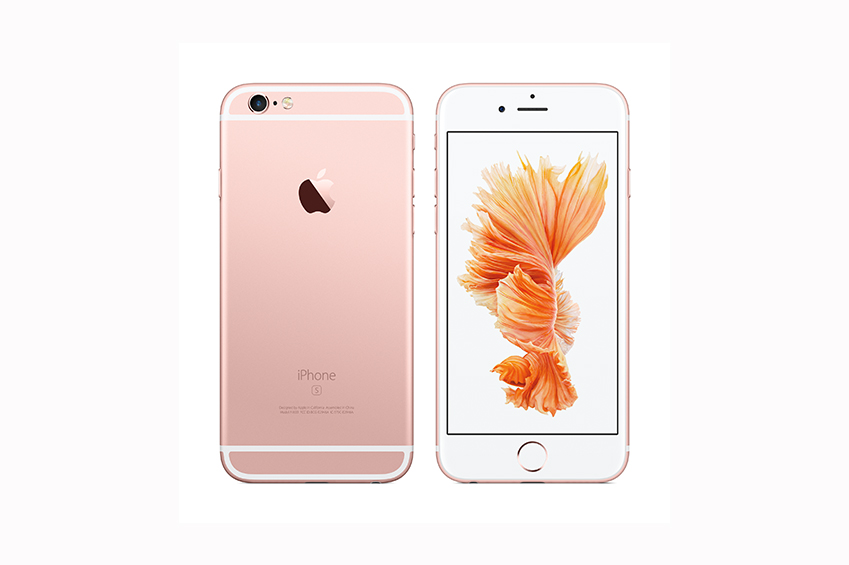 iPhone 6S vs. iPhone 6: Selecting the Right Smartphone