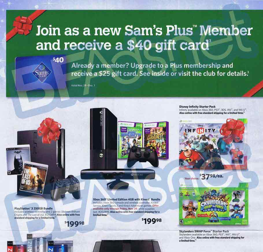 Sams-Club-Black-Friday-05