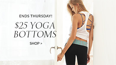 101d2cf4248848 $25 Yoga Bottoms at Victoria's Secret - NerdWallet