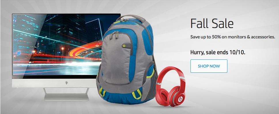 HP fall accessories sale