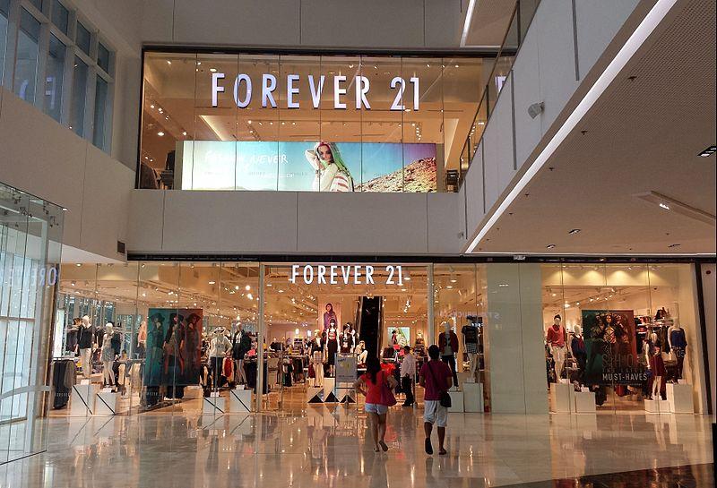 Forever 21 Black Friday 2016 Ad Find The Best Forever 21