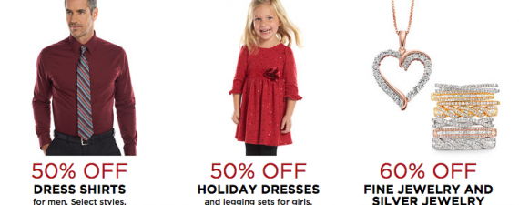 2-Day December Door Busters at Kohl's