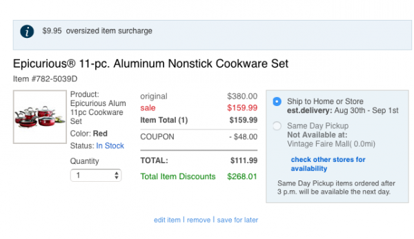 cookware-coupon
