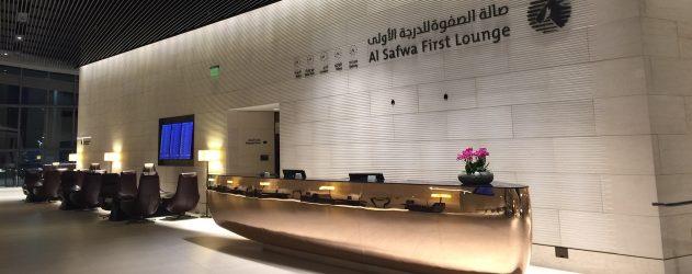 Al Safwa First Class Lounge, Doha