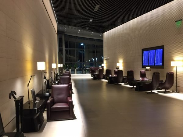 Qatar Airways First Class Lounge, Doha